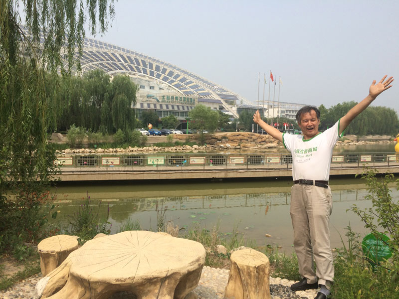 Solar Valley China | Global Business Developer – Ambassador – Co–Dreamer – I Am Honored To Introduce You To Huang Ming And The Solar Valley.